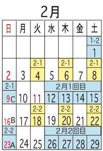 2019-02
