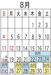 2019-08