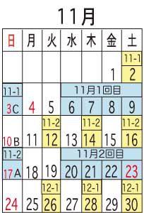 2019~11