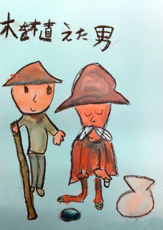 小学生クラス5月2回目・物語の絵